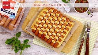 Пирог с сосисками Венские РЕМИТ