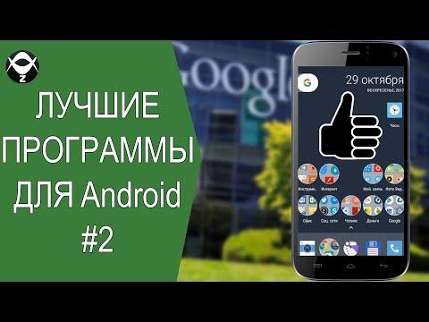 Проблема в Android при получении IP-адреса Wi-Fi