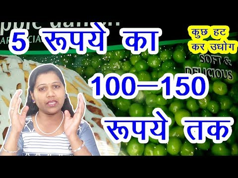 food processing small business ideas with low investment and high profit, Frozen Green Peas making