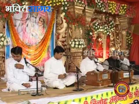 Aaja Sawariya Aa Mere Pyare Bhajan By Shri Vinod Ji Agarwal