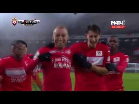 Spartak Moscow 2016/17 Best