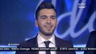 حازم شريف - يا حب اللي غاب - مع تعليق اللجنة - Arab Idol