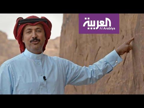 على خطى العرب  حضارات تواصل - الرحلة السادسة الحلقة 16  - نشر قبل 30 دقيقة