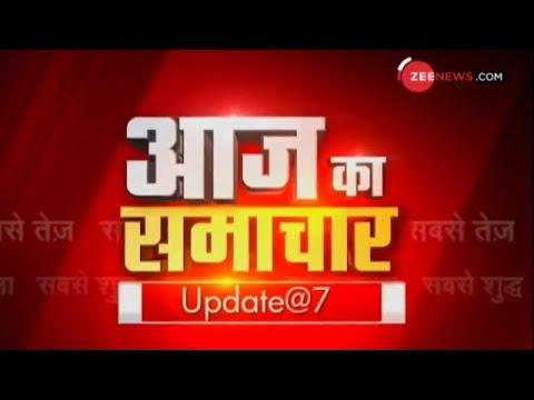 Aaj Ka Samachar: