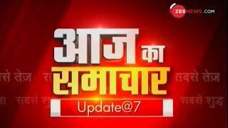 Aaj Ka Samachar: Watch top stories of the day in detail