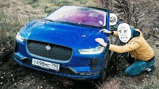 Тест Jaguar I Pace 2019 оффроуд в России