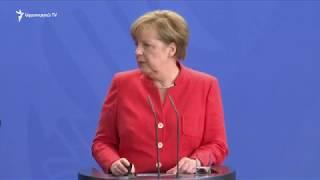 Գերմանիան չպետք է խզի կապերը Թուրքիայի հետ  Մերկել