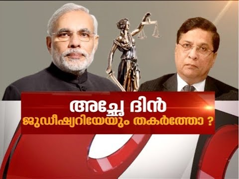 Appointment of Justice K M Joseph to SC; Govt asks Collegium to reconsider | News Hour 16 Apr 2018