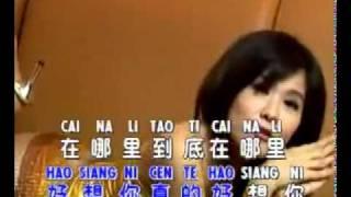 Mandarin Dangdut荡突舞 Huang Jia Jia Xiang Nian Ni Merindukanmu
