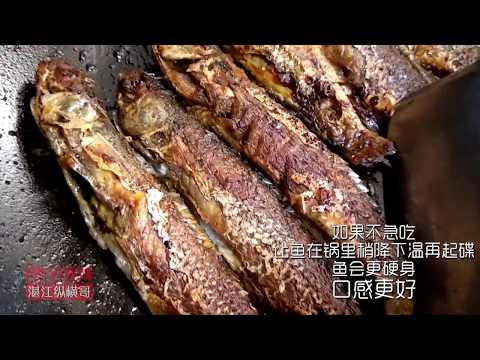 【原创】湛江老渔民的祖传煎鱼方法 香香嫩嫩入味 真正的海边人才懂