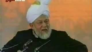 Majlis e Irfan 25 February 1996.