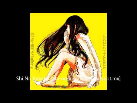 Subete ga F ni Naru THE PERFECT INSIDER  - Nana Hitsuji Full