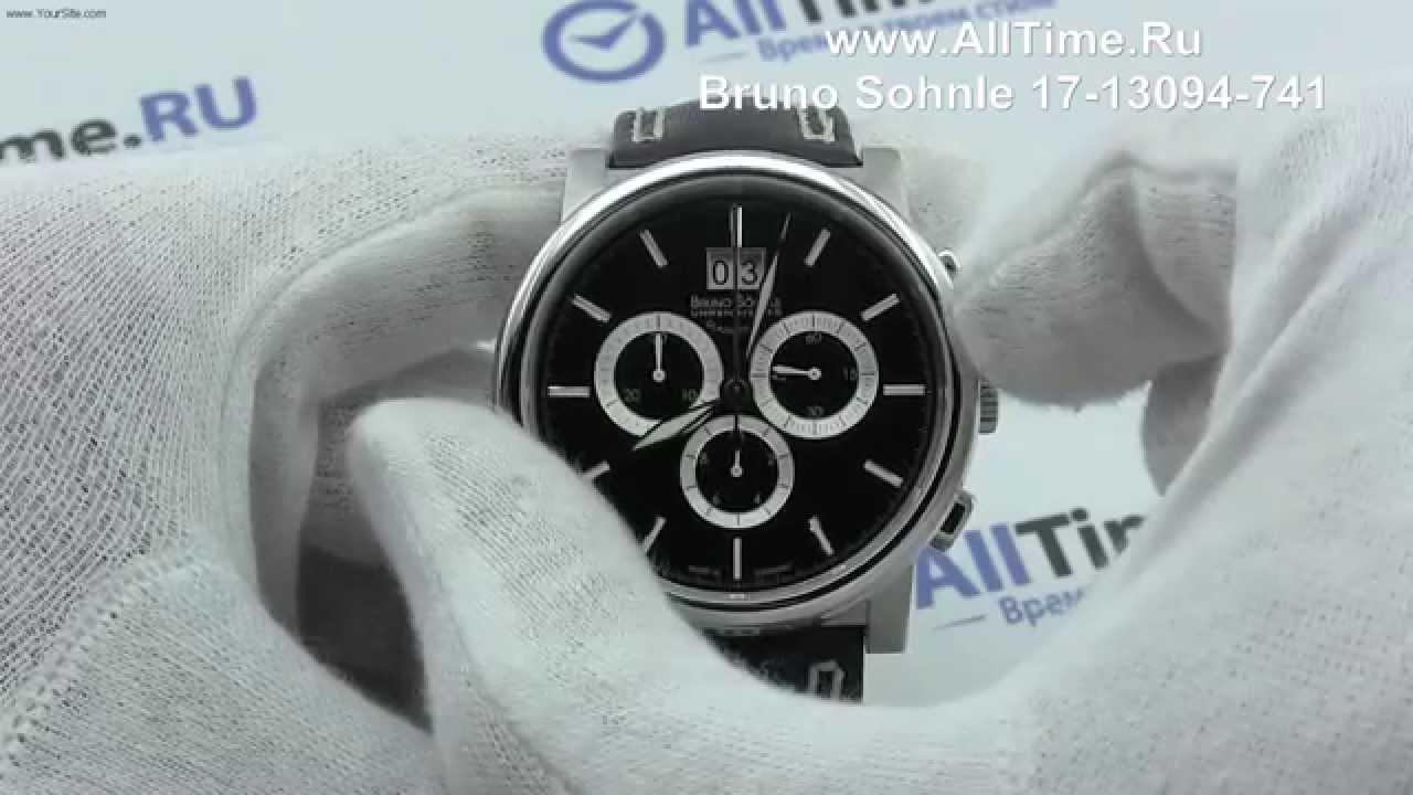 Часы Bruno Sohnle 17-13094-741 Часы Orient EU0A003W