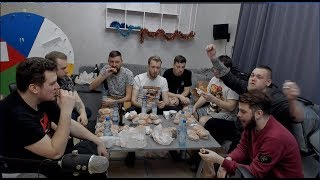 Зимняя Стримхата - Званый Ужин 2019
