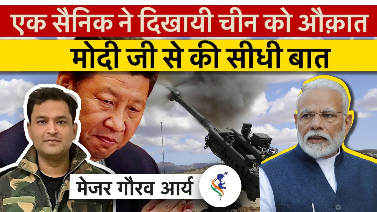 Major Gaurav Arya Speaks to PM Narendra Modi