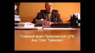 коли доктор сыт(Приазовский район Запорожская обл., 2016-01-15T08:12:12.000Z)