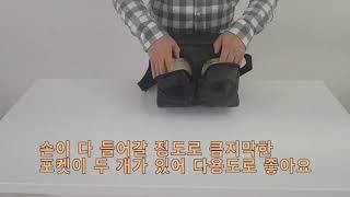 길동] 세미정장과 캐주얼에 어울리는 카메라 가방, 호루…