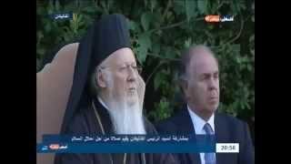 Lantunan Ayat Suci Al-Quran Pertama di V...