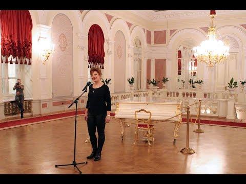 Ekaterina Gubanova. Bolshoi Theatre. Don Carlos.