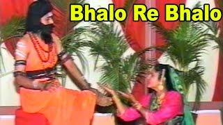 Bhalo Re Raja - Bhiksha Dene Maiya Pingla - Raja Gopichand and Raja Bharthari Prachin Bhajans