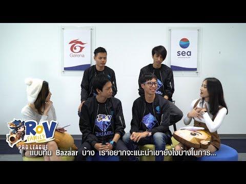 RoV Family x Pro League EP.7 Ft. [BAZAAR Gaming]