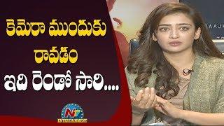 కెమెరా మందికి రావడం ఇది రెండో సారి | Mr KK Movie Interview | NTV Ent