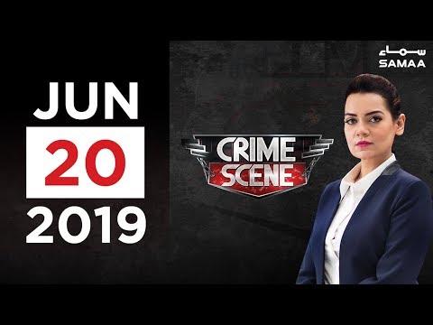 Baap ne kamsin bache ki jaan leli | Crime Scene | SAMAA TV | 20 June 2019