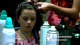 видео Работа, вакансии - мастер по плетению кос, стилист по прическам