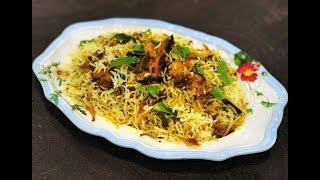 #Hyderabadibiryani  Hyderabadi Biryani | Made by Seema Shaikh,
