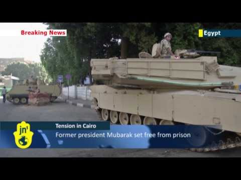 Tension in Cairo: heavy security in Egyptian capital city ahead of planned fresh pro-Morsi protests