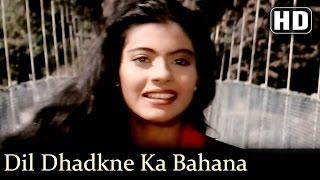 Dil Dhadakne Ka Bahana - Kajol - Rohit Bhatia - Udhar Ki Zindagi - Hit Hindi Songs - Anand Milind