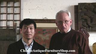 Chinese Antique Furniture Video #1 Introduction