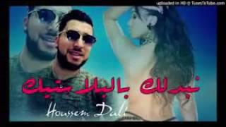 Cheb Amine 31 Avec Hichem Smati Twahachtek Habibi-(نوحشتك حبييي)New rai 2017