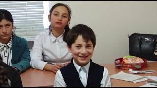 Открытый урок в детской музыкальной школе им. Рагимат Гаджиевой.