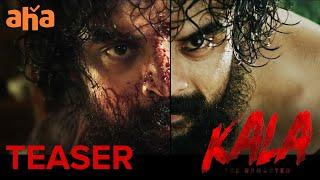 Kala Teaser   Tovino Thomas   Rohith V S   Premieres June 4 On Aha Image