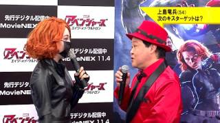 TOKYO MX2015/11/03.