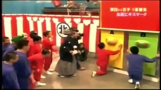 Китайской шоу, целуют попы