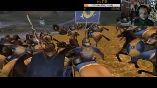 Лав. Рим: Тотальная война: Нашествие варваров. Гунны. Ч1: Они скачут.
