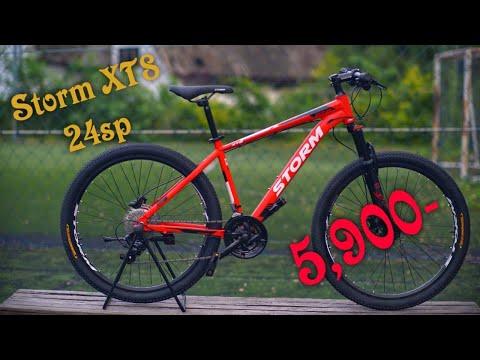Storm Bike 27.5 จักรยานเสือภูเขา อลู 5,900  ดี ทน คุ้มเกินราคา