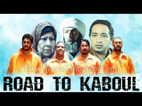 film maroc tarik ila kaboul