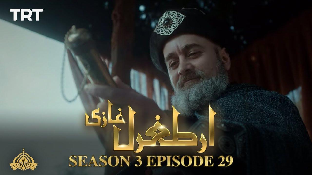 Download Ertugrul Ghazi Urdu | Episode 29 | Season 3