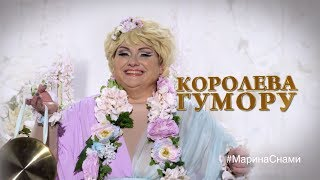 Марина Поплавская - Документальный фильм