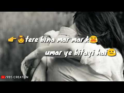 Sathi tera pyar pooja hai | sad WhatsApp video status