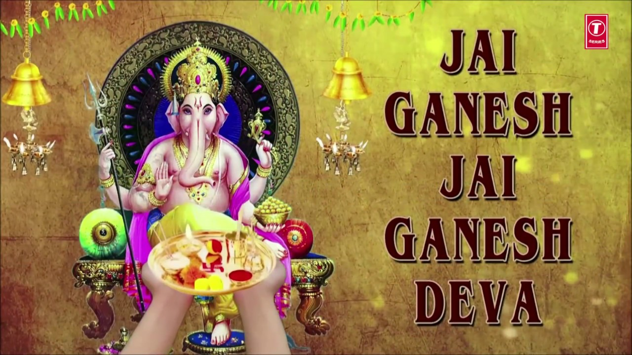 Download Ganesh Aarti, JAI GANESH DEVA by Anuradha Paudwal with Hindi, English LyricsI I Full Video Song
