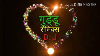 Aayega Maza Ab Barsaat Ka DJ Guddu