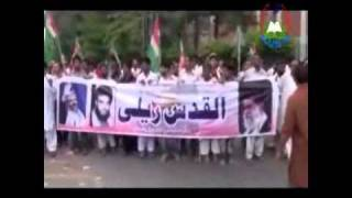 Martyrs of Youm el Quds rally Quetta Tribute - 3 Sept 2010