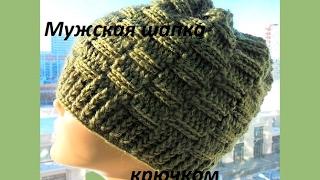 Мужская шапка крючком рельефными столбиками .Men's hats crochet (Шапка #68)