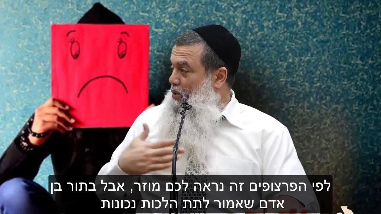 הרב יגאל כהן - זה בסדר גם להיכשל HD {כתוביות} - מדהים!
