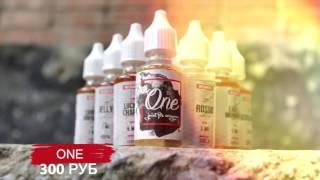 видео VapeShop Интернет Магазин Электронных сигарет