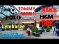 Company's Outlets/World Famous brands America/You  May Know Or May Be Not(Part 1)